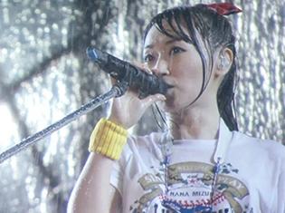 """水樹奈々さんのライブBD&DVDより、自身初の""""甲子園ライブ""""と「MTV Unplugged」のダイジェスト映像公開"""