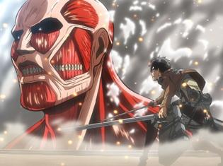 『進撃の巨人』アニメ全シリーズが「GYAO!」にて配信決定! 4月からのシーズン2放送開始前に総復習