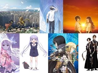 『サクラダリセット』『NEW GAME!』など盛りだくさん!「アニメジャパン2017」KADOKAWAブースの新作アニメステージ情報解禁