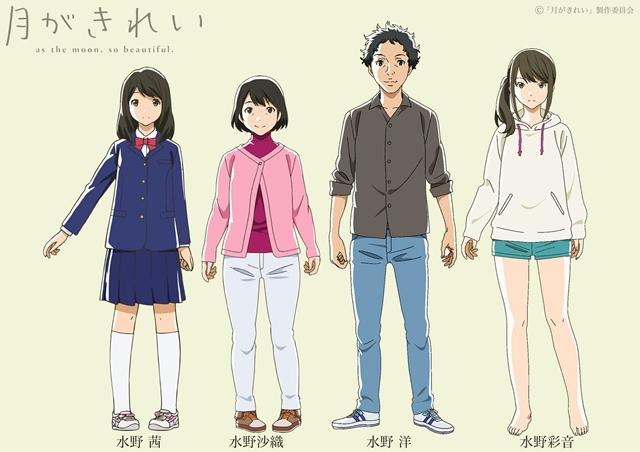 TVアニメ『月がきれい』×川越浴衣まつりがコラボレーション決定! スペシャルトークショーが開催-5