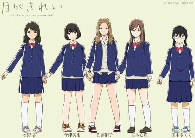 TVアニメ『月がきれい』×川越浴衣まつりがコラボレーション決定! スペシャルトークショーが開催-7