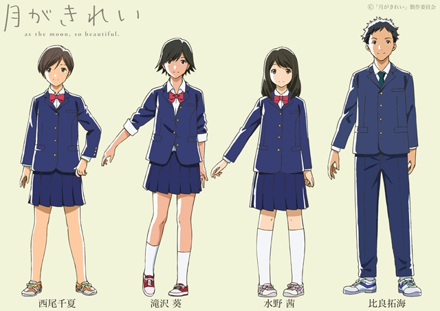 TVアニメ『月がきれい』×川越浴衣まつりがコラボレーション決定! スペシャルトークショーが開催-3