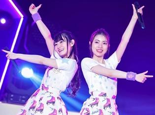 コンビ愛あふれる、ゆいかおりのライブツアー「Starlight Link」千秋楽公演レポート