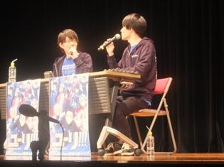 『ユーリ!!! on ICE』豊永利行さん・内山昂輝さん登壇のラジオ公開録音が開催! 4/29開催SPイベントのタイトルも大発表