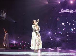 声優・内田真礼さんのライブに笑顔が咲き誇る!様々な視点で見え方が変わる2nd LIVE「Smiling Spiral」レポ