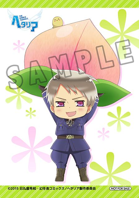 アニメイト-6
