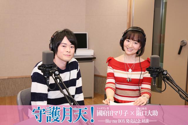 TVアニメ『守護月天!』BD-BOX化記念!声優独占インタビュー