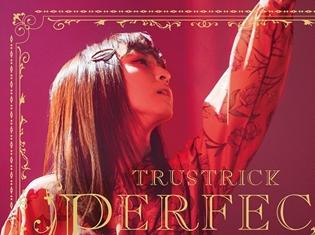 「TRUSTRICK」活動休止前のラストライブを映像化したブルーレイが発売決定! オーディオコメンタリー付きのMV全12曲なども収録
