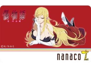 『傷物語〈III 冷血篇〉』オリジナルnanacoカード付き額装イラストが予約受付中! 渡辺明夫氏描き下ろしイラストを使用