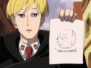 TVアニメ『ACCA13区監察課』第8話放送前に第7話「夜霧にうかぶ真実」の場面カットをチェックしよう!