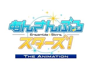柿原徹也さんら総勢11名の声優陣が登場! TVアニメ『あんスタ』の「アニメジャパン」ステージイベント出演者決定