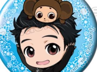 ロシアに縁がある作品同士のチェブラーシカとアニメ「ユーリ!!! on ICE」のコラボレーションが実現