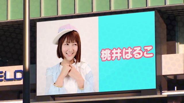 桃井はるこさん、アニメ『アキバズトリップ』ED第8弾を熱唱