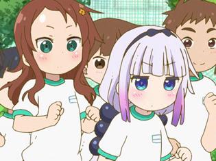 TVアニメ『小林さんちのメイドラゴン』第9話より先行場面カット到着!仕事が忙しくて運動会に行けないと小林さんに言われてカンナがすねてしまい……