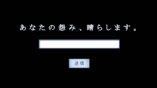 能登麻美子-3