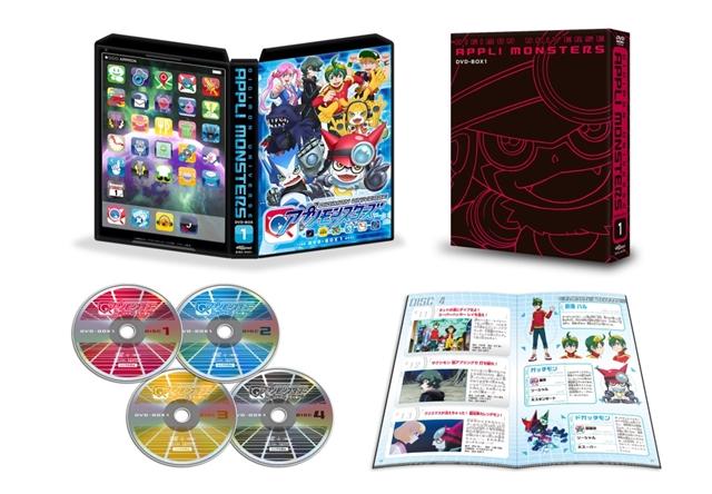 『デジモンユニバース アプリモンスターズ』が2017年4月1日より毎週土曜あさ9時30分に引っ越し! コミックス、DVD情報もの画像-3