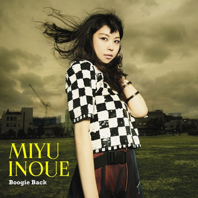 ▲デビューシングル「Boogie Back」初回限定盤