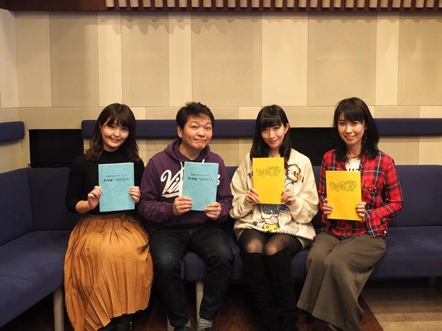 佐賀県プロデュース新作アニメの出演声優陣からコメントが到着!