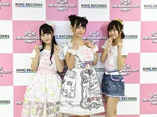 上坂すみれさん、水瀬いのりさん、小倉唯さん出演「KING SUPER LIVE 2017 TRINITY」のオフィシャルレポートが到着!
