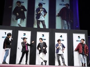 寺島拓篤さん、梶裕貴さんら11名の声優陣が集結! TVアニメ『サーヴァンプ』のスペシャルイベントレポートをお届け