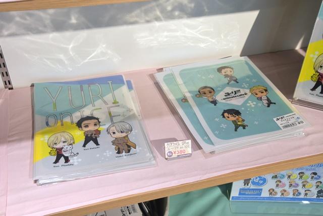 ▲クリアファイルGPF ver.(380円)