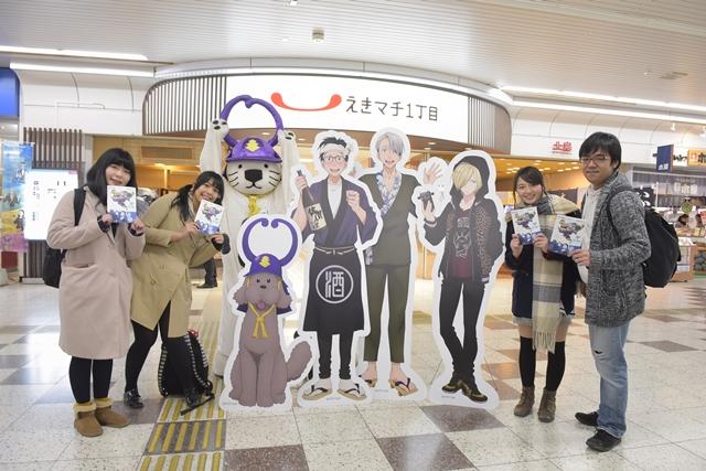 ▲佐賀県唐津市を訪れたオープニングイベント参加者