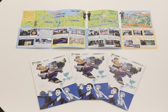 ▲来場者全員にプレゼントされる聖地巡礼マップ ※東京で手に入るのは3月6日(月)〜12日(日)のみ