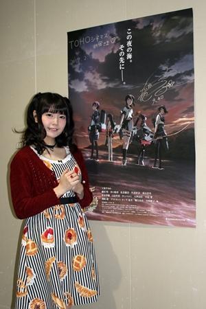 竹達彩奈さんも匂いに大興奮の『劇場版 艦これ』MX4D版舞台挨拶