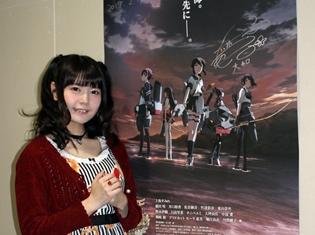 劇場に漂う「如月」の匂いに竹達彩奈さんも大興奮!?『劇場版 艦これ』4DX・MX4D上映記念・舞台挨拶レポート