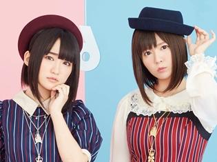 『AKIBA'S TRIP』ED第9弾は、プチミレディが歌唱! 悠木碧さん・竹達彩奈さんが歌ったのは、お腹が減っちゃう曲だった!?