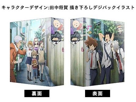 ▲BOX1.の「キャラクターデザイン:田中将賀描き下ろしデジパック」。<br />並盛町でのメインキャラクターの賑やかな日常を切り取ったイラストです