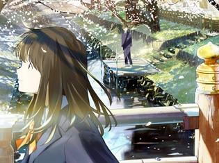 岸誠二監督のオリジナルTVアニメ『月がきれい』、最速放送日はTOKYO MXの4月6日と判明! 放送局と各放送時間が発表に