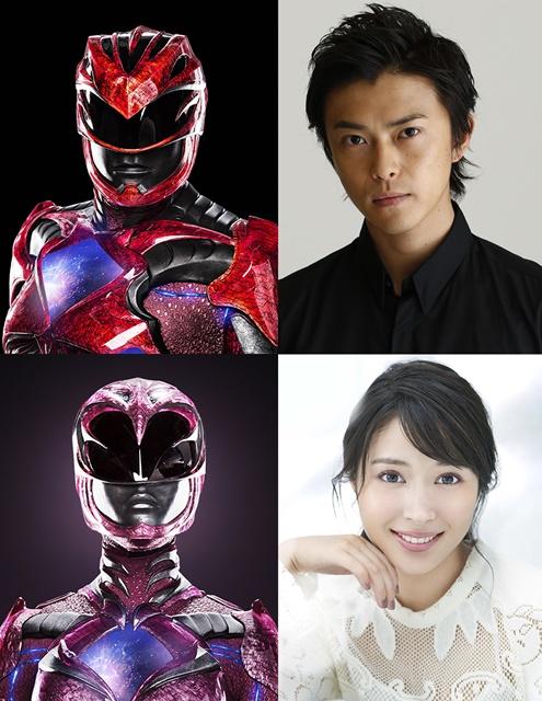 『パワーレンジャー』勝地涼さんと広瀬アリスさんが吹き替え声優に!