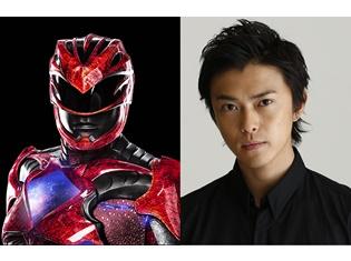 映画『パワーレンジャー』で勝地涼さんと広瀬アリスさんが日本語吹き替え声優に!