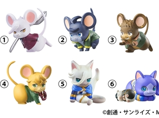 「機動戦士ガンダム 鉄血のオルフェンズ」のキャラクター達がネズミや猫に変身!? キュートなフィギュア第2弾が予約開始!