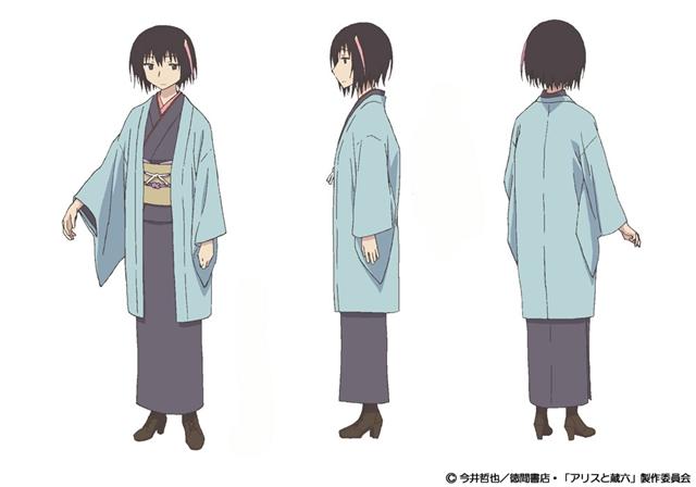 『アリスと蔵六』豊崎愛生さんら追加声優や放送情報が解禁