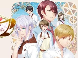 新作乙女ゲームアプリ『Cafe ma cherie -イケメンカフェの乙女-』が配信開始! 日本語版・英語版の同時リリース