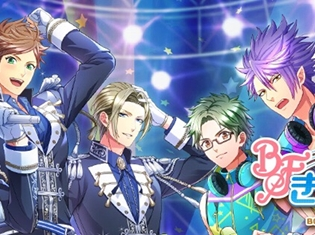 アプリ『ボーイフレンド(仮)きらめき☆ノート』のオンリーショップがアニメイトで開催決定!