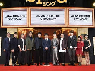 山寺宏一さん、宮野真守さん、木村昴さん、佐倉綾音さんら超豪華声優陣が映画『SING/シング』のジャパンプレミアに登場!