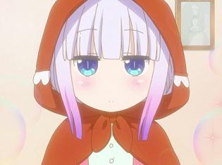 TVアニメ『小林さんちのメイドラゴン』第10話より先行場面カット到着!トールたちドラゴンが劇に挑戦!