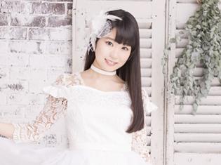 東山奈央さんのニコ生特番「虹のつづき 2017春」が、ホワイトデー直前に配信決定! 番組後半では嬉しいお知らせも?