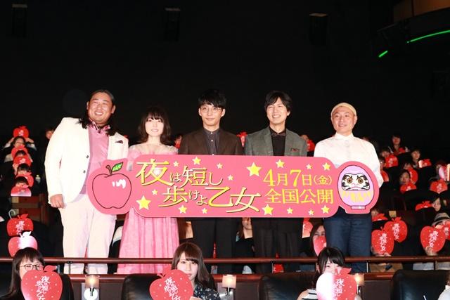▲左から、秋山竜次さん(ロバート)、花澤香菜さん、星野源さん、神谷浩史さん、湯浅政明 監督