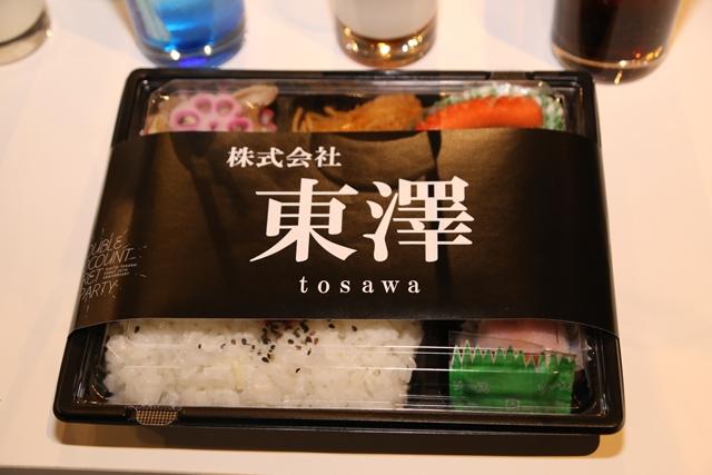 ▲株式会社東澤で食べる、城谷さんのお昼ごはん