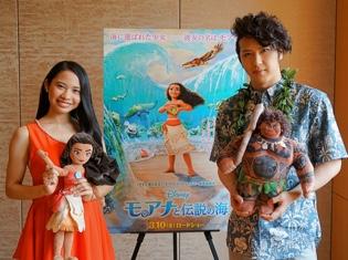 『モアナと伝説の海』で声優に挑戦した、屋比久知奈さんと尾上松也さんは、「声優という仕事」をどう感じた?