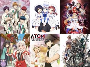 『スタミュ』『アトム ザ・ビギニング』など、「アニメジャパン2017」NBCユニバーサルブースイベント情報公開!