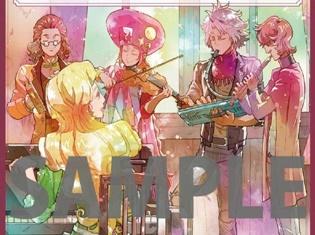 TVアニメ『クラシカロイド』サウンドトラック『クラシカロイド Original Sound Track』が発売決定!