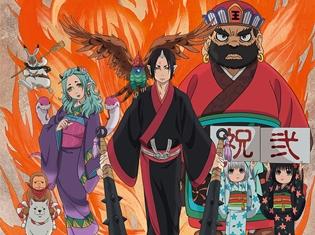TVアニメ『鬼灯の冷徹』第弐期が2017年10月より放送開始! 安元洋貴さん、遊佐浩二さんをはじめ、第1期の声優陣が続投&コメントも到着