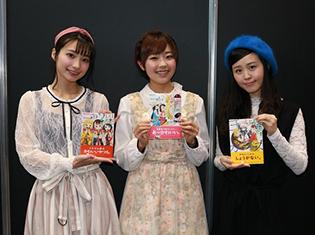 電撃文庫の名作『キノの旅』がキノ役に悠木碧さん、エルメス役に斉藤壮馬さんで再びTVアニメ化決定! さらに『三ツ星カラーズ』もアニメ化!
