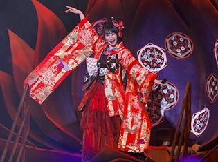 水樹奈々さんのライブツアー「LIVE ZIPANGU 2017」の最終日公式レポート到着! 山寺宏一さんがサプライズ出演