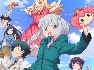 TVアニメ『エロマンガ先生』の放送開始日が決定! 最新キービジュアル&PVも公開